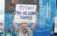 Белорусы - Медведеву: До свидания, наш ласковый миша