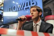 Заместитель главреда «Дождя» станет собкором украинского «Интера» в Вашингтоне