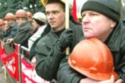 Независимые профсоюзы: Власти делают из рабочих рабов