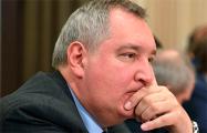 Рогозин заявил о «колоссальной» нехватке денег в «Роскосмосе»