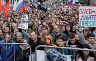 На митинг российской оппозиции в Москве пришли боле 25 тысяч человек