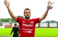 Вратарь «Крумкачоў»: «Чинуши решили поиграть в грязь»