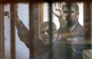 В Египте суд оставил в силе приговор бывшему президенту Мурси