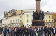 В Бресте прошел «тройной протест» против аккумуляторного завода