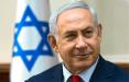 В Тель-Авиве празднуют начало «эпохи без Нетаньяху»