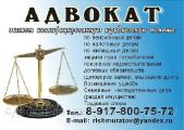 Минская городская коллегия адвокатов: Ситуация критическая