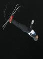 Этапы Кубка мира по лыжной акробатике в Раубичах должны стать традиционными - Козеко