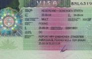 Отмена шенгенских виз для белорусов - вопрос времени