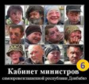 Новые фотожабы на Путина, Михалкова и сепаратистов