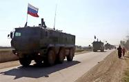 Американские военные заблокировали российский конвой в Сирии