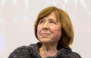Светлана Алексиевич стала членом Международной федерации журналистов