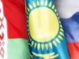 Страны Таможенного союза согласовывают проект Стратегии развития единой системы техрегулирования