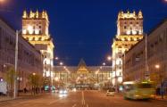 Минск в 2010 году посетили жители 105 стран