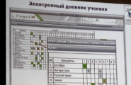 Эксперимент с использованием электронных планшетов в белорусских школах планируется начать с сентября
