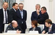 Злой рок над российскими олигархами