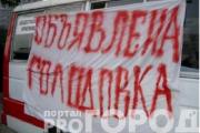 Алеся Михалевича пытали в КГБ