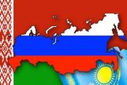 Комиссия Таможенного союза 2 марта в Москве обсудит выполнение плана действий по формированию ЕЭП