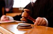 За донос на судью витеблянину грозит пять лет колонии