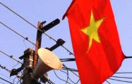 Вьетнам отменил визы для белорусов