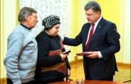 Родителям Михаила Жизневского назначена пожизненная стипендия