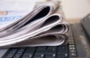 На бобруйских предприятиях заставляют выписывать официоз