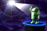 «Фонарик» для Android уличили в сборе данных о пользователях