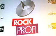 «Ляпис Трубецкой» и Tonqixod стали фаворитами премии Rock Profi