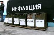 За первую половину 2011 года инфляция в Беларуси составила 36,2 процента