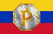 Forbes: Криптовалюта в Венесуэле может привести к революции