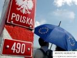 """Польская партия """"Славянский Союз"""" возражает против неморальных правил в отношении законно избранного Президента Беларуси"""