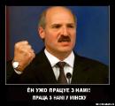 После интервью Washington Post Лукашенко назвали хамом