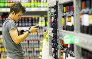 Как в Беларуси будут точечно ограничивать продажу спиртного