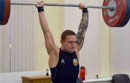 Белорус Лаптев выиграл золото на дебютном взрослом ЧЕ по тяжелой атлетике