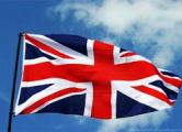 Британское посольство закрывает визовый отдел в Минске