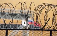 «Новая газета» опубликовала очередное видео избиений в ярославской колонии