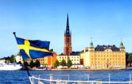 Швеция станет первой страной, которая полностью откажется от нефти и газа