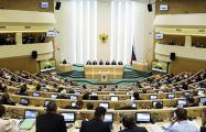 Совфед России одобрил закон о «фейковых новостях»