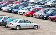 В Белостоке продают авто, конфискованные у белорусских контрабандистов
