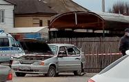 В РФ полковника МВД взорвали в машине
