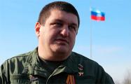 Подвал для «героя ДНР»