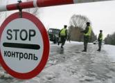 Украинские пограничники требуют от белорусов расписку о «неучастии в Евромайдане»
