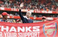 «Арсенал» отдал дань уважения Венгеру за 20 лет работы