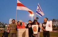 У Ізраілі 25 сакавіка адзначаць «Дзень Волі ля мора»