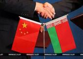 Беларусь и Китай готовят соглашения о миграции и реадмиссии
