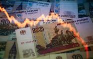 Российский рубль смыло оттоком капитала