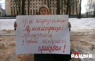 Бобруйчанка провела одиночный пикет возле администрации Лукашенко