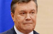Киевский суд арестовал корабль Януковича