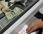 Доллар взял новый рекорд, евро рухнул