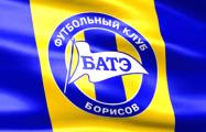 БАТЭ ответил активисту белорусского языка в стихах