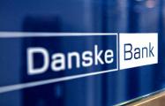 ЕC открыл расследование по делу об отмывании российских денег в Danske Bank
